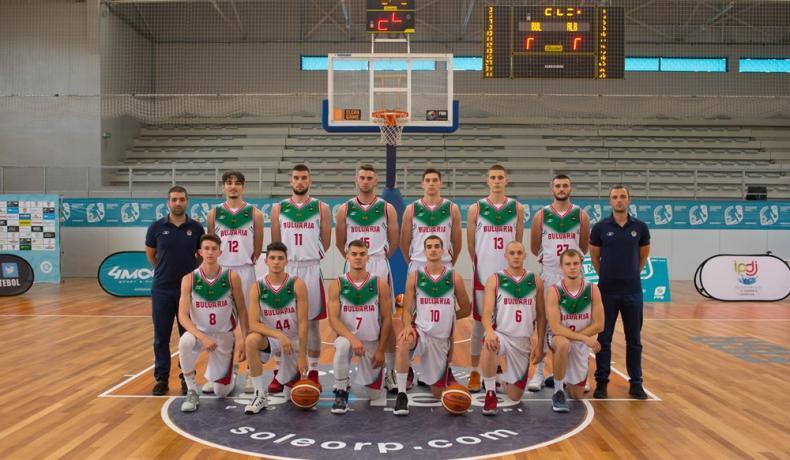 Резултат с изображение за България баскетбол 20 години